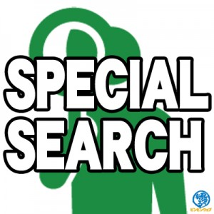 specialsearch