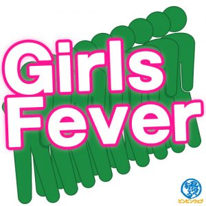 Girls-Fever