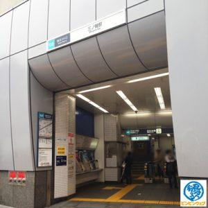 地下鉄三ノ輪駅出口3の外観