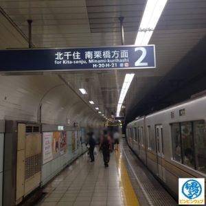 地下鉄三ノ輪駅のホーム2