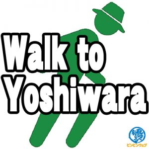 walk to Yosiwara