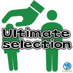 Ultimate-selection