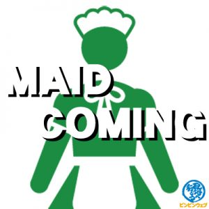 MAID COMING