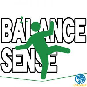 BALANCE SENSE