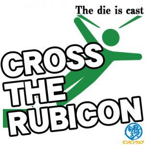 CROSS THE RUBICON