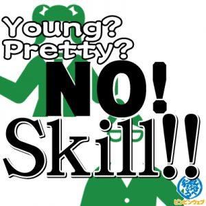 Young?Pretty?NO!Skill!!